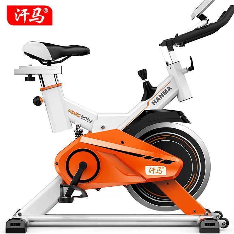 汗马 动感单车超静音家用室内健身车健身器材减肥脚踏运动自行车 包