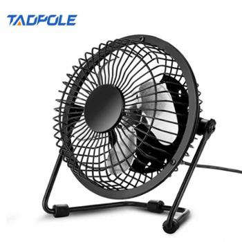 Tadpole 小风扇 usb风扇 静音 迷你风扇 4寸小电扇 包邮 M7