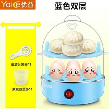 优益 蒸蛋器自动断电双层煮蛋器迷你多功能小型煮鸡蛋羹早餐机家用 M0