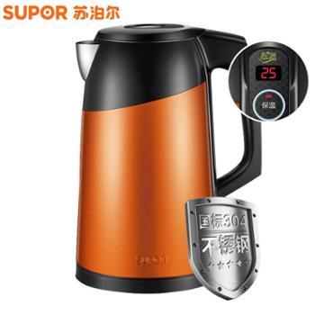 苏泊尔电热水壶可保温控温烧水壶不锈钢保温烧水自动断电电茶壶生活用品厨房用具
