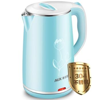 AUX/奥克斯电水壶1.8L三层防烫304不锈钢电热水壶生活用品厨房用具