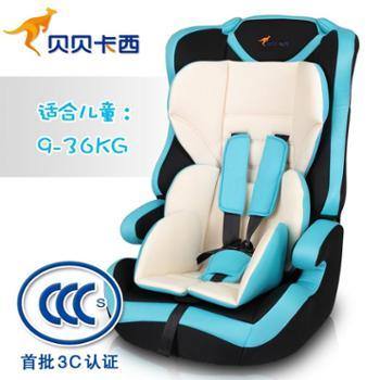 贝贝卡西汽车儿童安全座椅LB5139-36kg(约9个月—12岁)