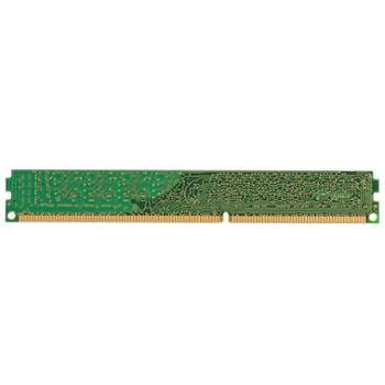 金士顿(Kingston) DDR3 1600 4GB 台式机内存