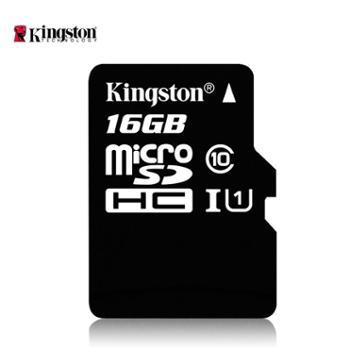 金士顿16g内存卡储存卡高速tf卡class10 16g手机内存卡