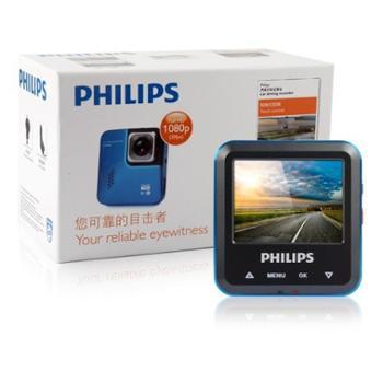 飞利浦(PHILIPS)CVR308发光触控宽动态蓝金属元素高清1080P迷你行车记录仪