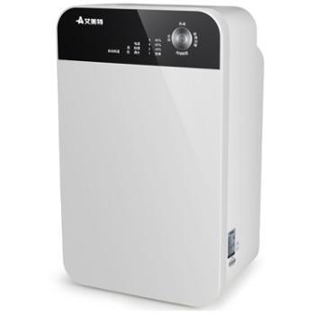 艾美特(AIRMATE)DM08除湿机家用商用大面积地下室抽湿机除湿器
