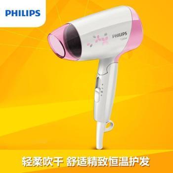Philips/飞利浦电吹风 吹风机HP8120 大功率家用宿舍 可折叠冷热风吹风筒 1200W