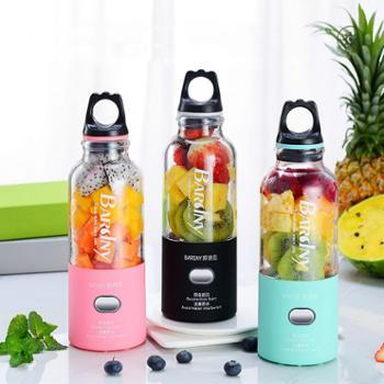 便携式充电榨汁杯6叶电动榨汁机多功能果汁机小型迷你家用果汁杯