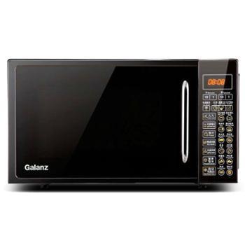 格兰仕微波炉光波炉微烤箱一体机20L升级款G70F20CN1L-DG(B1)