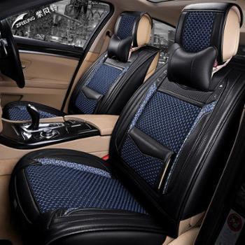 新品紫风铃夏季冰丝汽车坐垫哈弗长安H6SUV朗逸标志现代等四季通用座椅套通用型