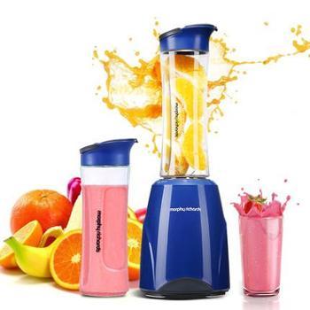 摩飞电器便携式榨汁机家用全自动果蔬多功能炸果汁机榨汁杯