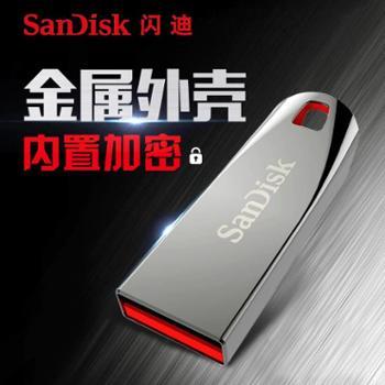 Sandisk闪迪CZ71U盘8g16g32g金属防水迷你可爱创意cz71酷晶U盘