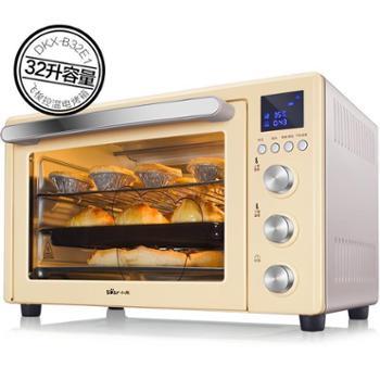 Bear/小熊 DKX-B32E1烤箱家用 烘焙 多功能全自动控温电烤箱32升