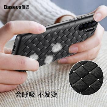 BASEUS/倍思华为p30pro手机壳p30编织格纹透气超薄防摔简约女款潮男创意软商务