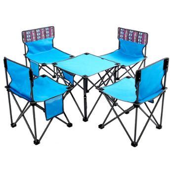领路者休闲桌椅5件套LZ-1519户外迷彩折叠便携家居沙滩椅套装