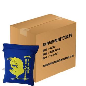 家装室内去甲醛竹炭包净化空气包防霉防潮活性炭包汽车除味炭包(4KG/箱)
