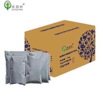 装潢去甲醛竹炭包防霉防潮活性炭包竹碳包多功能除味净化炭包 40包*50g 2Kg/箱