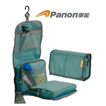 正品香港攀能炫绿三层折叠洗漱包PN-2962小背包炫绿三折洗漱包