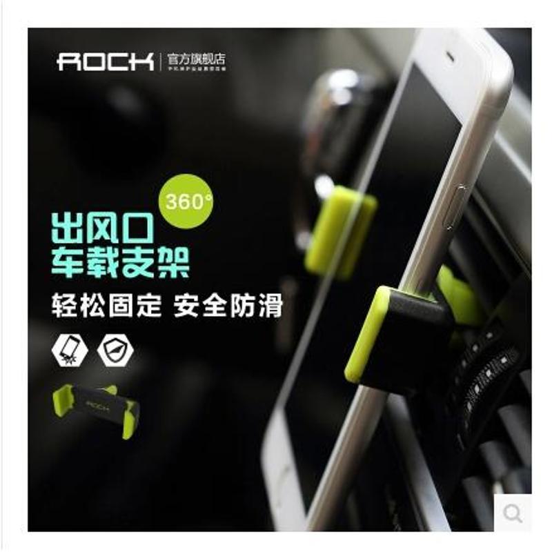 ROCK 汽车用手机支架5 6 6Plus三星创意手机座出风口通用高清图片