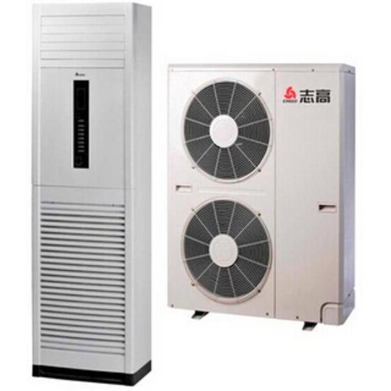 志高空调kfr-120lw/j41+n3