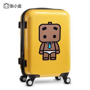 张小盒天然呆拉杆箱万向轮旅行箱男女通用登机箱