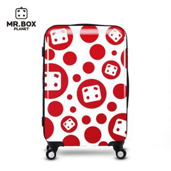 张小盒七彩波点-浪漫万向轮拉杆箱时尚超酷登机旅行箱
