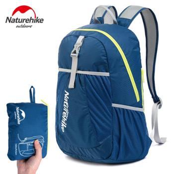 NH风筝折叠背包户外轻双肩包男女便携徒步旅行登山包防水皮肤包