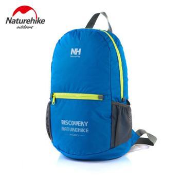 NH可折叠皮肤包户外旅行背包 轻便携防水折叠包双肩登山包男女款