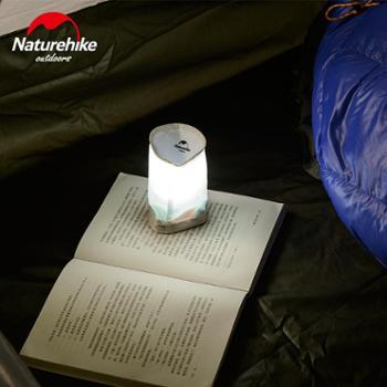 NH 折叠式简易头灯罩 2016新款折叠灯罩头灯配件 创意户外用品