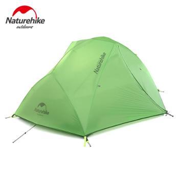 NH星河户外帐篷2人 双人双层野外野营登山防暴雨露营铝杆帐篷