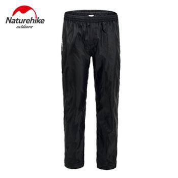 NH挪客户外双拉链雨裤男女徒步登山旅行必备自行车骑行防雨防水裤