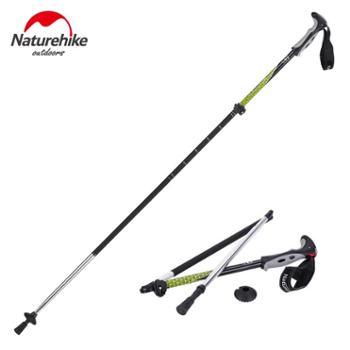 NH户外登山杖碳素超轻四节伸缩折叠手杖碳纤维专业徒步登山拐杖