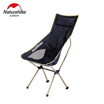 NH 户外便携折叠椅 超轻露营沙滩椅 钓鱼椅凳 画凳靠背写生椅子