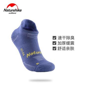 NH挪客专业运动健身袜子男女户外徒步跑步船袜透气吸汗快干短袜
