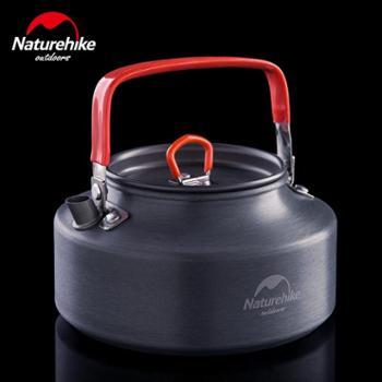 NH挪客户外野营茶壶1.1L便携烧水壶 野炊开水壶硬质氧化铝咖啡壶