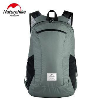 NH挪客云雁折叠背包超轻防水双肩包男女皮肤包户外登山包口袋背包
