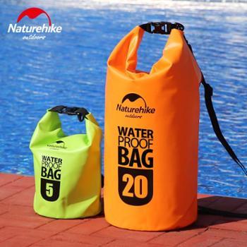 NH挪客 500D海洋防水袋 户外溯溪漂流袋手机衣物收纳袋防水包游泳包