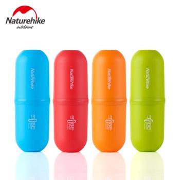 NH挪客 户外便携式旅行洗漱杯子创意四合一牙刷盒情侣漱口杯套装