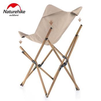 NH挪客便携式户外折叠椅休闲躺椅露营沙滩椅轻便钓鱼椅子