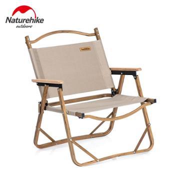 NH挪客便携式户外折叠椅靠背小马扎凳子露营沙滩椅轻便钓鱼椅子