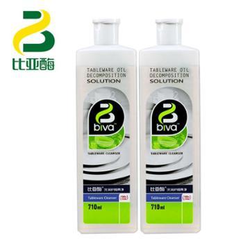 比亚酶洗消护餐具净710ML 两瓶