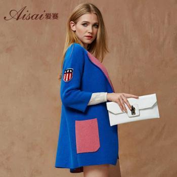 爱赛2014秋冬新款蓝色修身西装领纯色大衣女毛呢外套秋冬