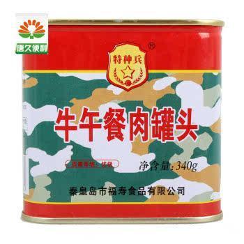 特种兵牛肉午餐肉罐头340g