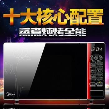 Midea/美的 EG720KG4-NA按门式微波炉光波炉烧烤正品特价