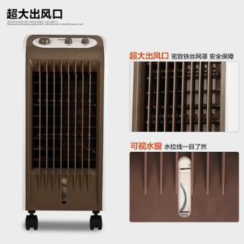 奥克斯空调扇 单冷FLS-120H 加湿制冷 冷风扇冷风机