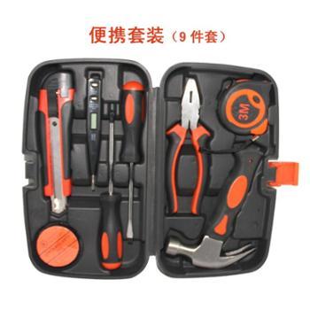 哈博 家用工具套装 五金工具箱 多功能电工木工维修手动工具组套