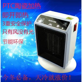家用特价暖风器取暖器PTC电暖器电暖气热风机静音桌面