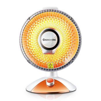 长虹 取暖器小太阳电暖器台式电暖气暖风机烤火炉电暖风家用学生
