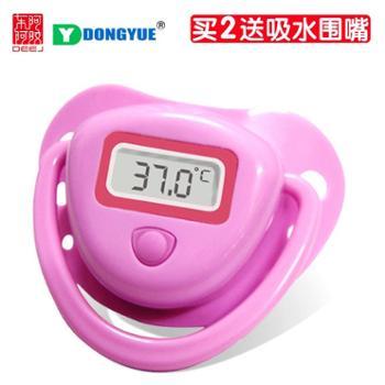 婴儿奶嘴式体温计家用宝宝温度计新生儿童液晶电子安抚软头测温仪