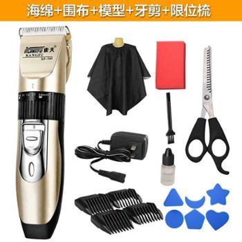 康夫婴儿理发器电推剪充电式家用电动剪发器成人剃头刀儿童电推子KF-800